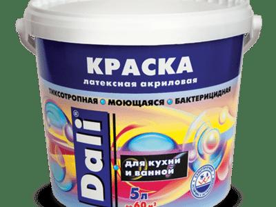 Засохли красочные материалы: чем разбавить акриловую краску, предназначенную для рисования и стен