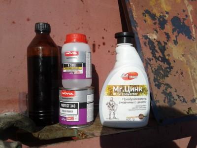 Изучаем средства от коррозии - цинкарь преобразователь ржавчины: как использовать